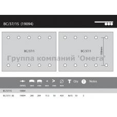 Накладки тормозные 19094 420x200 1-рем 10отверстий закл-93251 8x15 BPW.DAF.Freuhauf.Kass.SAE.SA
