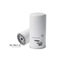 Фильтр топливный  Volvo FH/FL/FM12. B10.B12. FM7