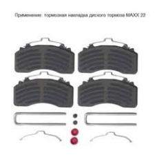 Колодки дисковые 29279 с р/к 217.5x107.6x30.8 MAX22 MAN TGX/TGS 12>
