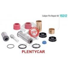 Рк дискового тормоза направляющие пыльники заглушки BPW TSB3709/4309/4312